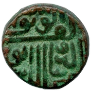 ½ Falus - Nasir al-din Mahmud Shah III (AH 943-962) – avers
