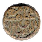1 Tanka - Ahmad Shah III (1554-1560AD/AH962-967) – avers