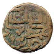 1 Tanka - Ahmad Shah III (1554-1560AD/AH962-967) – revers