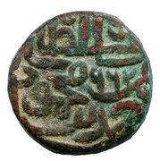 1½ Falus - Ahmad Shah III (AH962-967/1554-1560) – avers