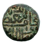 1½ Falus - Ahmad Shah III (AH962-967/1554-1560) – revers