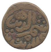 1 Tanka - Shams al Din Muzaffar Shah III (AH 967-981) – avers