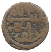 1 Tanka - Shams al Din Muzaffar Shah III (AH 967-981) – revers