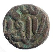 ½ Tanka - Muzaffar Shah III (AH967-981) – avers
