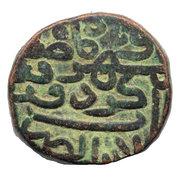 1½ Falus - Giyaz ud din Muhammad II (AH 846-855) – revers