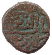 1½ Falus - Giyaz ud Din Muhammad Shah II (Gujarat) – avers