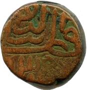 1 Falus - Qutb-ud-Din Bahadur Shah – avers