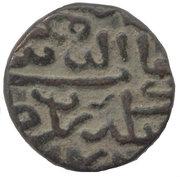 ½ Tanka - Giyaz ud din Muhammad II (AH 846-855) -  avers