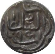 ⅙ Tanka - Qutb al-Din Bahadur Shah – revers