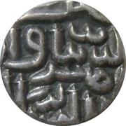 ¼ Tanka - Nasir al-din Mahmud Shah I (Mustafabad mint) – avers