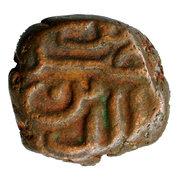 Quart Falus Nasir ud Din Ahmad Shah I – avers