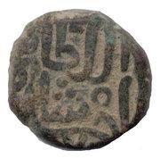 ½ Tanka - Nasir Ud Din Ahmad Shah I (AH 813-846) – revers