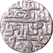 ½ Tanka - Nasir al-din Mahmud shah I (1458-1511AD/ AH862-917) – avers
