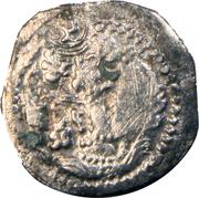 1 Drachm - Gurjuras of Jodhpur – avers