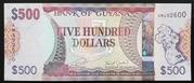 Guyana 500 Dollars 2014 – avers