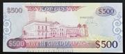 Guyana 500 Dollars 2014 – revers