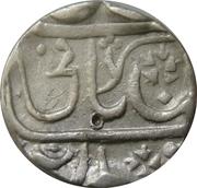 1 Rupee - Muhammad Akbar II [Jankoji Rao] – avers