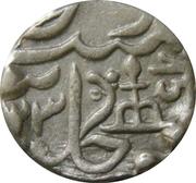 1 Rupee - Muhammad Akbar II [Jankoji Rao] – revers