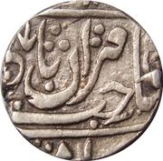 1 Rupee - Muhammad Akbar II [Jankoji Rao] (Basoda mint) – avers