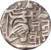 1 Rupee - Muhammad Akbar II [Jankoji Rao] (Basoda mint) – revers