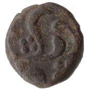 1 Paisa (Gwalior) – revers