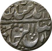 1 Rupee - Shah Alam II [Jayaji Rao] – avers