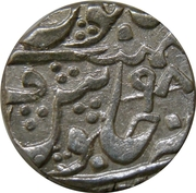 1 Rupee - Shah Alam II [Jayaji Rao] – revers