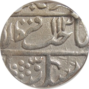 1 Rupee - Muhammad Akbar II [Jiyaji Rao] (Atelier de Sheopur) – avers
