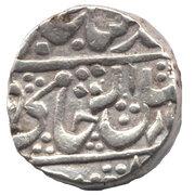 1 Roupie - Jayaji Rao (AH1259-1304 / 1843-1886AD) – avers
