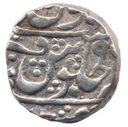 1 Roupie - Jayaji Rao (AH1259-1304 / 1843-1886AD) – revers