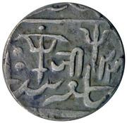 1 Rupee - Jayaji Rao (Gwalior) – revers