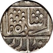 1 Rupee - Shah Alam II [Madho Rao] – avers