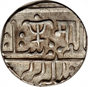 1 Rupee - Shah Alam II [Madho Rao] – revers