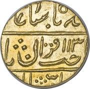 1 Mohur - Baija Bai – avers