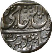 1 Rupee - Shah Alam II [Jankoji Rao] – avers