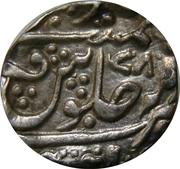 1 Rupee - Shah Alam II [Jankoji Rao] – revers