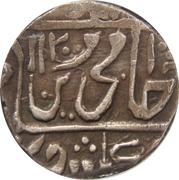 1 Roupie - Muhammad Akbar II [Jankoji Rao] (Atelier de Sipri) -  avers