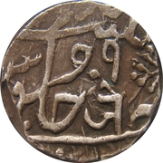 1 Roupie - Muhammad Akbar II [Jankoji Rao] (Atelier de Sipri) -  revers