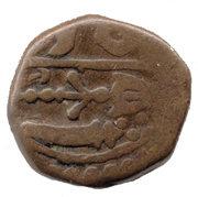 1 Paisa - 1793 – avers