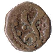 1 Paisa - 1793 – revers