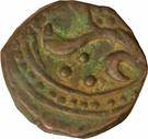 1 Paisa - Mahadji Rao (Jawad Mint) – avers