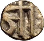 1/16 Rupee - Shah Alam II (Jayaji Rao Scindia) – avers