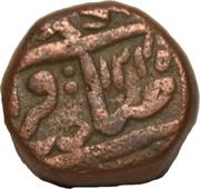 1 Paisa - Daulat Rao (Gwalior Fort Mint) – avers