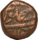 1 Paisa - Daulat Rao (Gwalior Fort Mint) – revers