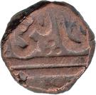 Paisa - Jayaji Rao (Burhanpur Mint) – avers