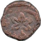 Paisa - Jayaji Rao (Burhanpur Mint) – revers