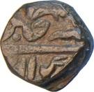 Paisa - Shah Alam II (Gwalior Fort Mint) – revers