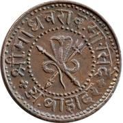 ½ pice - Madho Rao (Gwalior) – avers