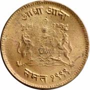 ½  anna Sri JiyaJi Rao Shinde – revers