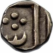 ⅛ Rupee - Shah Alam II (Jayaji Rao) – avers